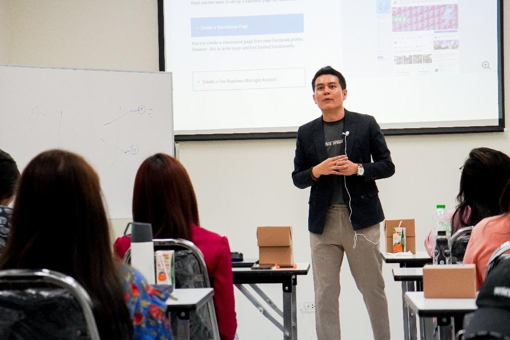 ภาพ Class เรียน digital marketing