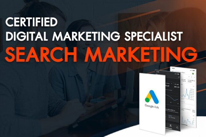 CERTIFIED DIGITAL MARKETING SPECIALIST COURSE SEARCH MARKETING