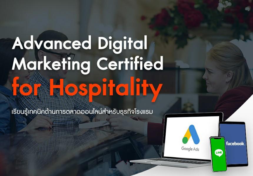 Marketing hospitality, hospitality, marketing hotel